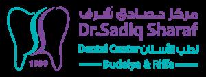 logo dr sadiq